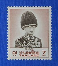 1989 THAILAND 7 BAHT SCOTT# 1245 MICHEL # 1347 UNUSED NH                 CS22627
