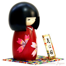 Japanese kokeshi Doll HANA-HA-SAKURA (FLOWER IS CHERRY BLOSSOM) by Usaburo w/gif