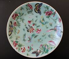 A Large C19th 26 cm Chinese Celadon Plates - Floral Birds Butterfly - Daoguang