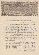 Birmania: 195? 25 rupias Timbres Papel Impreso en A4 hoja-usada