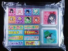 Kimi ni Todoke Happy Stamp set official Betsuma Rare New