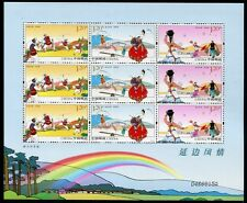 China prc 2012-24 catch synchronisation par of people patrimoine 4397-99 Klein Arc ** MNH