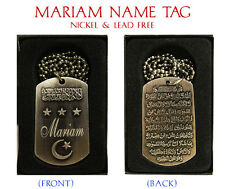 """MARIAM"" Arabic Name Necklace Tag - Birthday Wedding Ayatul Kursi Eid Gifts"