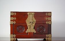 Vintage Handmade Chinese Rosewood Jewelry Chest Box w/ Drawers & Brass Hardware