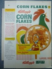 1959 Kellogg's Corn Flakes Electric Train Offer Cereal Box