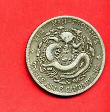 (ET 58) CHINE 50 CENTS YUNNAN PROVINCE  (1909-1911)  ARGENT (SUP)
