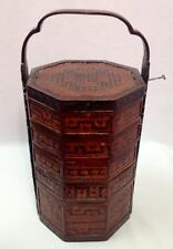 Vintage Japanese Octagonal Lacqured Wood Stacking Box