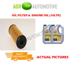 PETROL OIL FILTER + LL 5W30 OIL FOR MERCEDES-BENZ 300GE 3.0 170 BHP 1989-97