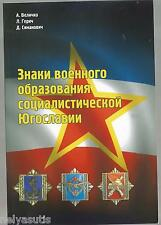 Signs of military education of socialist Yugoslavia 2009