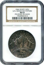 1946 U.N. Monetary Pattern Hk-871 Silver - Ngc Ms63 - Only 750 Minted - Pop=106