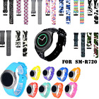 Sports Silicone Replacement Watch Band Strap For Samsung Galaxy Gear S2 SM-R720