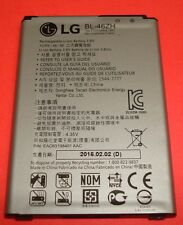 OEM 2125mAh OEM LG BL-46ZH K7 MS330 LS675 Tribute 5 Battery Genuine Original