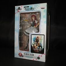 Kurisu Makise Figure waitress Ver. anime Steins Gate Banpresto ichiban kuji