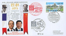 "AN14-CH4 FDC ""50 ans Relation Chine - France / MAO TSE-TOUNG & DE GAULLE"" 2014"