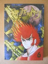 SHUTENDOJI Vol.6 Go Nagai Presents D/Books  [G483]