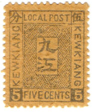 (I.B) China Local Post : Kewkiang 5c