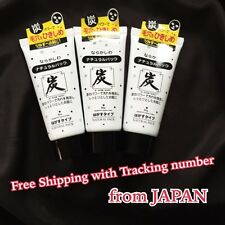 Daiso Japan Sumi Natural Pack Charcoal Peel Off Mask 80g X 3 F/S with tracking