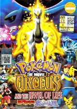 Pokemon Movie 12 : Arceus And The Jewel Of Life DVD English Version
