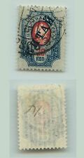 Russia, China, 1904, SC 14, used, vert. laid paper, offices in China. rt5184