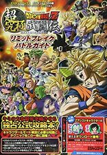 New Dragon Ball Z Game Guide Book Extreme Butoden Limit Break Battle JAPANESE