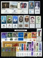 Israel 1970 Complete Year Set of Mint Never Hinged Stamps Full Tabs