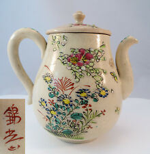 Antique Japanese Satsuma Porcelain Teapot A Enamel Painted Flowers Japan
