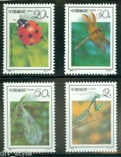 Insects set of four stamps mnh China 1992 Lady bug Dragonfly Praying Mantis