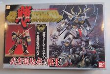 1989 Bandai Mushya Gundamcloth Musha Gundam cloth Real Type MK II 2  Takani MIB