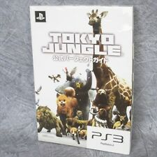 TOKYO JUNGLE Official Perfect Game Guide Japan Book Sony PS3 EB639*