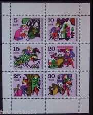 Germany 1970 (Sc 1181a) MNH - Little Brother & Sister Fairy Tale - combined post