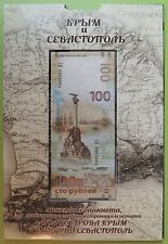 RUSSIA, Commemorative coins of CRIMEA (9 coins) + banknote 100 roubles in album!