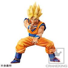 Dragon Ball Z - Son Goku SSJ Dramatic Showcase ~1st Season~ Vol.2