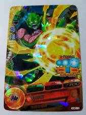 Carte Dragon Ball Z DBZ Dragon Ball Heroes Ultimate Booster Pack #HUM3-10 Promo