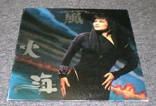 Elisa Chan Self-Titled~RARE Japanese Import Hong Kong Female Pop~VG++ Vinyl