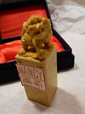 """""""NANCY"""" IN JAPANESE CHINESE HAND-CARVED FOO DOG QINGTIAN STONE SEAL STAMP"""
