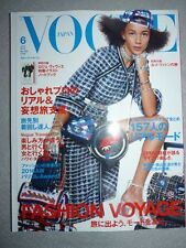 Magazine mode fashion VOGUE JAPAN #202 june 2016