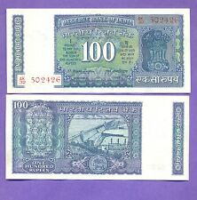1 UNC NOTE Rs 100 M. NARASIMHAM G-30-31 White Strip