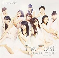 USED Morning Musume - The Best ! Updated Morning Musume (CD+DVD) CD