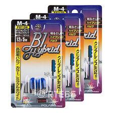 Polarg M-4 B1 Hybrid Hyper White 194 Bulb   12v 5w QTY=3 Packs Made in Japan