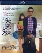 Love is not Blind Blu Ray Wen Zhang Bai Bai He Liao Fan NEW Eng Sub Region A