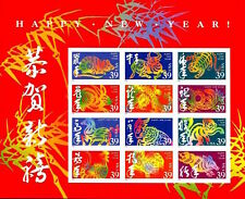 2006 Chinese Lunar Happy New Year Souvenir Pane Sheet ALL 12 ANIMALS x 39¢ 3997