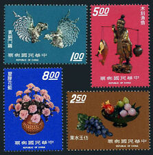 China Taiwan 1875-1878, MNH. Handicraft, 1974
