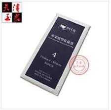 Plastic sleeves for paper money, 50pcs per bag **OPP保护袋 护币袋 纸币袋** Size 7x16cm