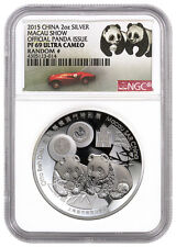 2015 China 2oz Silver Panda Official Issue Macau Money Show NGC PF69 UC SKU40348