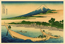 Japanese Art Print: Boats off the shore - Fine Art Reproduction