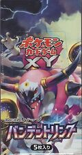 Pokemon Card XY Booster Part 7 Bandit Ring Sealed Box XY7 1st Edition Japanese