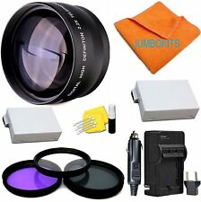 TELEPHOTO ZOOM LENS +X2 LP-E8 + CHARGER FOR CANON EOS REBEL T3 T4 T5 T3I T4I T5I