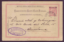 Austria Stationery Post in Smyrna Turkey 1894 send to Spain    D. DIAMANTIDES