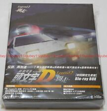 New Initial D the Movie Legend 2 Tousou First Limited Edition Blu-ray Booklet