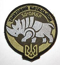 MILITARY PATCH UKRAINIAN ARMY: 30 PANZER BATTALION * EAST UKRAINE WAR RUSSIA